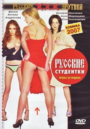 onlayn-porno-film-studentki-masha-izbenko-porno