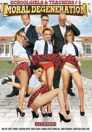 Порно фильм с о студенткой