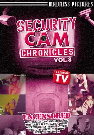 Порно камера наружного наблюдения