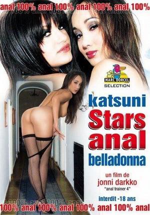 Порнофильм с катсуми онлайн