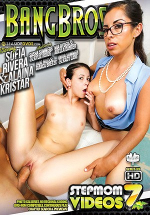 Филми порнох мачеха 1 2 3 4 часть