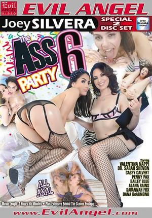 Порно вечеринки задниц