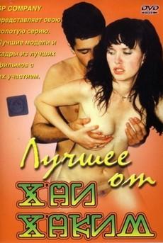 Русская порнуха ксения бэсингер — img 8