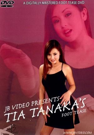 Порно с тией танакой, девушка кукла порно фото