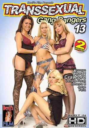 скачать бесплатно порно фото групповой секс